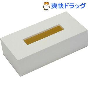ティッシュ ボックス ホワイト プラスチック