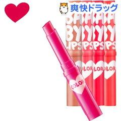 メイベリン リップクリーム カラー 04 ポップレッド(1.9g)【メイベリン】