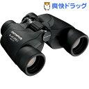 オリンパス 8*40 DPS I(1台)【送料無料】