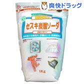 セスキ炭酸ソーダ(1kg)[セスキ炭酸ソーダ 洗剤]