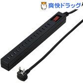 差し込みフリータップ ブレーカーSW付 ブラック 2.5m H75125BK(1コ入)【送料無料】