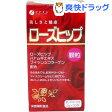 ローズヒップ 顆粒(60g(2g*30包入))【ファイン】[サプリ サプリメント ビタミンC]