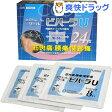 【第3類医薬品】ビタトレール クールビハーラU(24枚入)【ビタトレール】