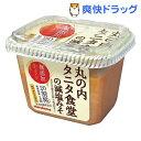 マルコメ 丸の内タニタ食堂の減塩みそ(325g)【マルコメ タニタ食堂】
