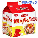 日清のラーメン屋さん 旭川しょうゆ味(5食入*2袋セット)【日清のラーメン屋さん】