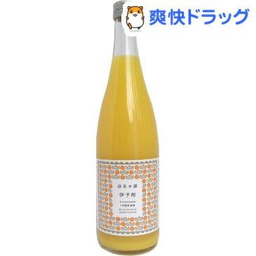 無茶々園 伊予柑ジュース(720ml)【無茶々園】