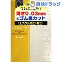 コンドーム/リンクルゼロゼロ 500(4コ入)【リンクルゼロゼロ】[避妊具]