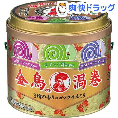 金鳥の渦巻 蚊取り線香 3種の香り 缶 (アロマローズ・ラベンダー・森の香り)(30巻)【金鳥の渦巻き】の写真