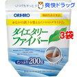 ダイエタリーファイバー顆粒(200g*3セット)【オリヒロ(サプリメント)】