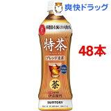 サントリー 伊右衛門 特茶 カフェインゼロ(500mL*48本セット)