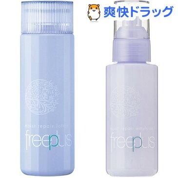 エイジングケアライン 化粧水乳液セット(さっぱり) オリジナルBOX付き(1セット)【freeplus(フリープラス)】【送料無料】