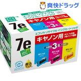 エコリカ キヤノン BCI-7E/3MP 3色パック(1セット)