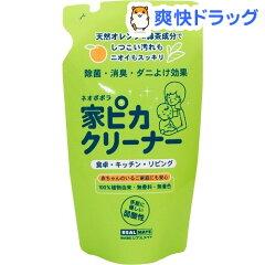 ネオポポラ 家ピカクリーナー 詰替(360mL)【フルーツ洗剤ネオポポラ】
