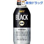 UCC ブラック無糖 スムース&クリア(375g*24本入)【UCC ブラック】