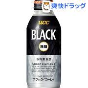 ブラック スムース
