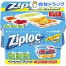 ジップロック コンテナー ベーシックアソートセット(1セット)【Ziploc(ジップロック)】
