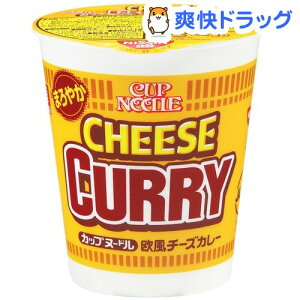日清カップヌードル 欧風チーズカレー / カップヌードル / カップラーメン カップ麺 インスタン...