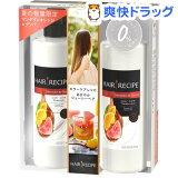 ヘアレシピ マンダリンオレンジ&グァバ ポンプ2ステップ(530mL+530g)