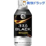 ビズタイム 冴えるブラック(400g*24本入)