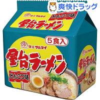屋台ラーメン九州味袋