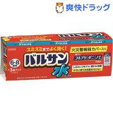 水ではじめる バルサン 6〜8畳用(12.5g*3コ入)
