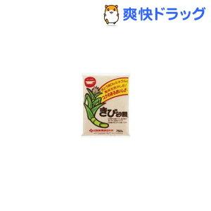 カップ印 きび砂糖 / カップ印★税込1980円以上で送料無料★カップ印 きび砂糖(750g)【カップ印】