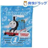 日本製 きかんしゃトーマス カップ袋 CP-1(1枚入)