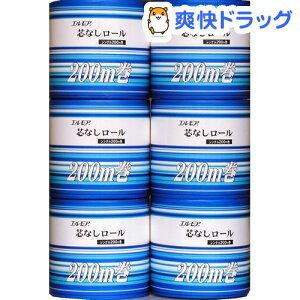 エルモア シングル トイレットペーパー