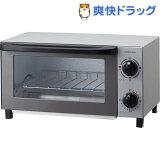 コイズミ オーブントースター シルバー KOS-1024/S(1台)