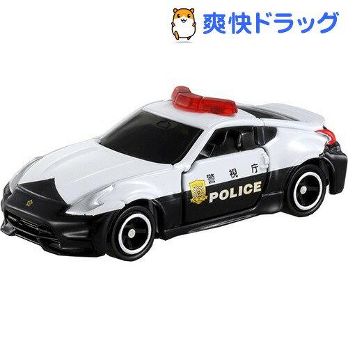 車, ミニカー・トイカー  No.61 Z NISMO ()(1)