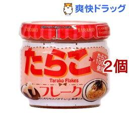 ハッピーフーズ たらこフレーク(50g*2コセット)【ハッピーフーズ】