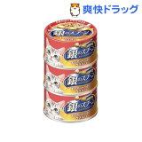 銀のスプーン 缶 まぐろ・かつおにささみ入り(70g*3コ入)