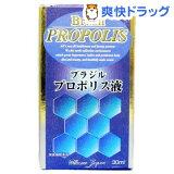 巴西蜂膠液(30mL)[sapuri 營養補品蜂膠][ブラジルプロポリス液(30mL)[サプリ サプリメント プロポリス]]