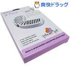 セラミックファウンテン 活性炭フィルター(3コ入)[ペット 犬 猫 給水器 水飲み 浄化 フィルター]
