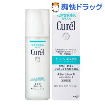 キュレル 化粧水2(ノーマル)(150mL)【kao1610T】【キュレル】