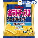 カルビー ポテトチップス ギザギザ 味わいしお味(60g)【...