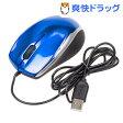 有線3ボタンブルーLEDマウス ブルー MUS-UKT115BL(1コ入)