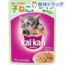 (ボール)カルカン パウチ 12ヶ月までの子猫用 まぐろ / カルカン(kal kan) / キャットフード...