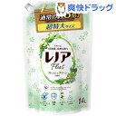 レノアプラス フレッシュグリーンの香り 詰替え 超特大サイズ(1.4L)【PGS-LN35】【…