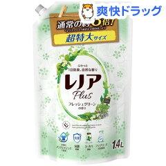 レノアプラス さわやかフレッシュグリーンの香り 詰替え 超特大サイズ / レノア / 【201309pg_s...