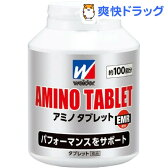 ウイダー アミノタブレット ビッグボトル(390g)【ウイダー(Weider)】【送料無料】