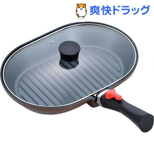 マローネシェフ IH対応着脱式ハンドルオーバルパン MM-9546(1コ入)