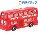トミカ 箱095 ロンドンバス(1コ入)【トミカ】
