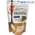 生活の木 スーパーフード アマランサス(200g)