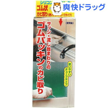 サッシ用シリコンカビ取り MS-119(50g)【ミラコン】