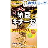 ゴールデン納豆キナーゼ(150カプセル)