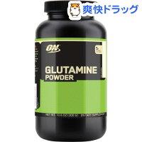 グルタミンパウダー