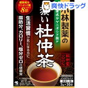 小林製薬 濃い杜仲茶 煮出し用(3g*30袋入)【小林製薬の