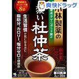 小林製薬 濃い杜仲茶 煮出し用(3g*30袋入)