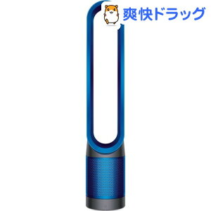 ダイソン ピュア クール 空気清浄機能付ファン アイアン/サテンブルー(1台)【ダイソン(dy…